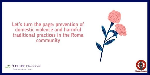 Let's turn the page: prevention of domestic violence and harmful traditional practices in the Roma community